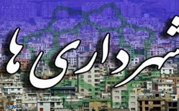 ها 600x375 - تصدی غیرقانونی چند شهرداری در گیلان؟!