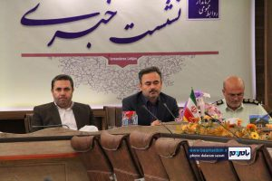 گزارش تصویری نشست فرماندار لاهیجان با اصحاب رسانه به مناسبت روز خبرنگار