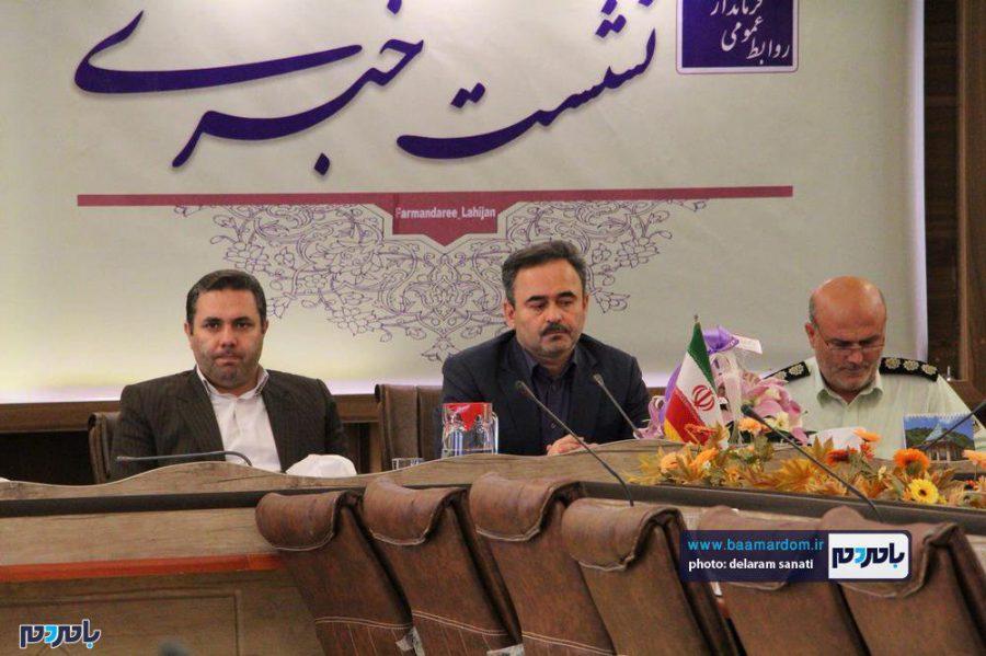 خبری فرماندار لاهیجان 1 - گزارش تصویری نشست فرماندار لاهیجان با اصحاب رسانه به مناسبت روز خبرنگار