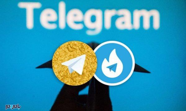 و تلگرام طلایی 600x360 - دسترسی هاتگرام و طلاگرام به تلگرام از پس فردا قطع میشود