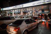 رکورد مصرف بنزین در گیلان شکسته شد / ۱۵۲ هزار خودرو طی ۲۴ ساعت گذشته در استان بنزین زدند