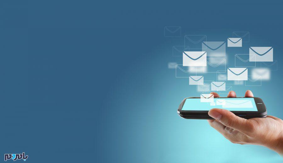 راه حل نجات از پیامکهای تبلیغاتی