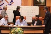 اعضای هيات مديره مجمع خيرين گیلان انتخاب شدند