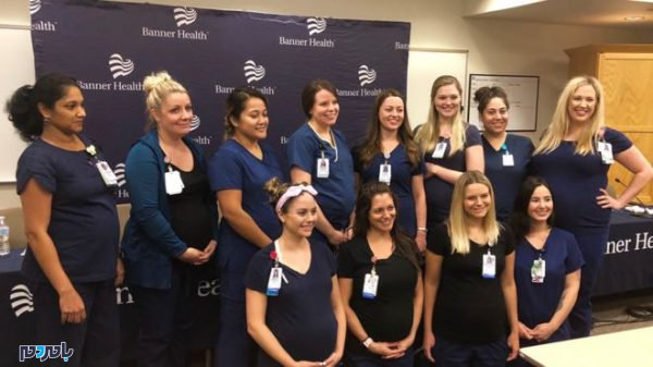 864097 600x337 - بارداری هم زمان 16 پرستار زن در یک بیمارستان خبر ساز شد!