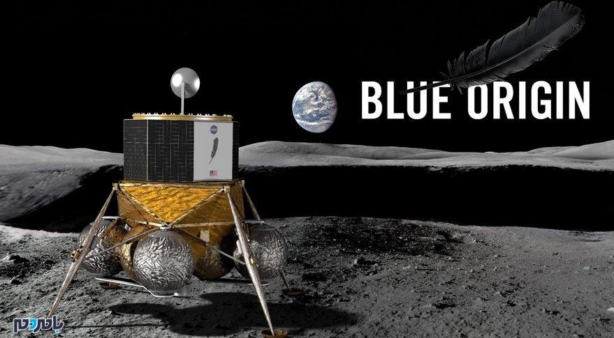 ناسا وضعیت زندگی آدم فضایی ها را اعلام کرد