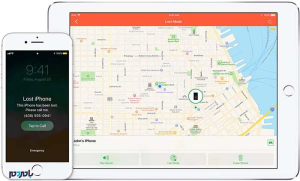 apple device 1 600x362 - چگونه آیفون را ردیابی کنیم؟