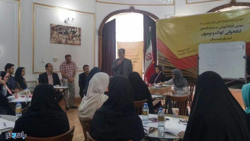 تلاش گیلان برای کسب عنوان پایتخت کتابخوانی