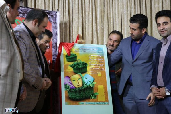 photo ۲۰۱۸ ۰۸ ۱۲ ۱۴ ۲۱ ۳۱ 600x400 - پوستر نهمین جشنواره تئاتر خیابانی شهروند لاهیجان رونمایی شد