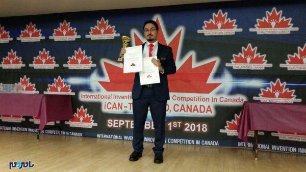 امیرحسین ابراهیمی خمیه سری 600x338 - کسب مدال طلای رقابت بین المللی اختراعات و نوآوریهای تورنتو توسط یک گیلانی