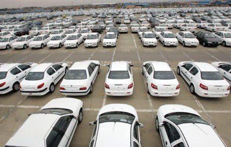 خودرو ایرانخودرو 472x300 - اطلاعیه وزارت صنعت به متقاضیان ثبتنام خودرو/ زمان و نحوه ثبتنام متعاقباً اعلام میشود