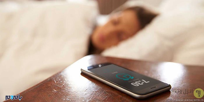 """صبح ها با """"زنگ موبایل"""" بیدار نشوید"""