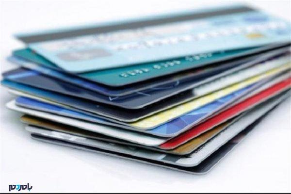 بانک 600x400 - حذف رمز دوم کارتهای بانکی