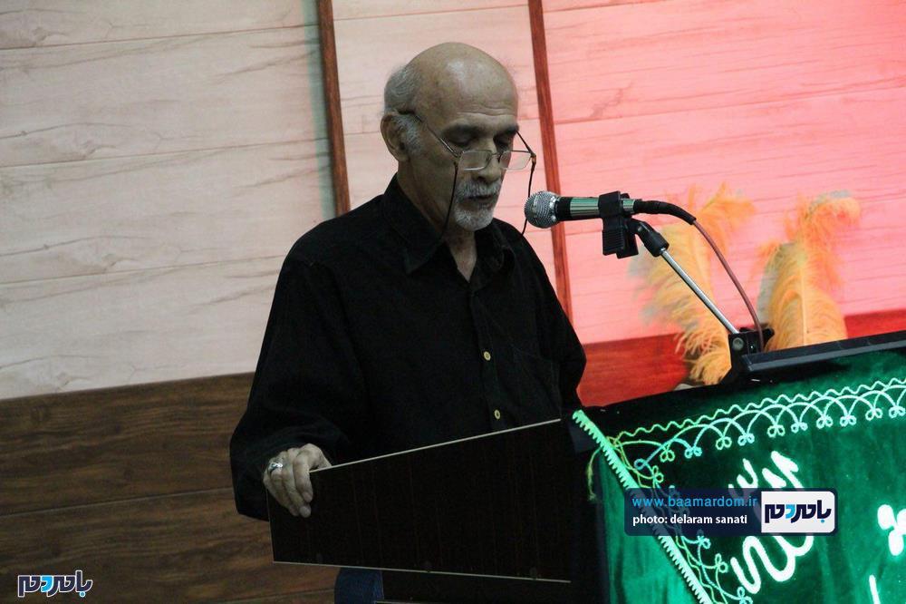 سوگواره شعر عاشورایی در لاهیجان 32 - برگزاری نخستین سوگواره شعر عاشورایی به همراه تجلیل از پیر غلامان حسینی در لاهیجان / گزارش تصویری