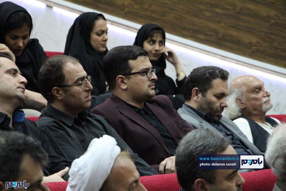 سوگواره شعر عاشورایی در لاهیجان 38 - برگزاری نخستین سوگواره شعر عاشورایی به همراه تجلیل از پیر غلامان حسینی در لاهیجان / گزارش تصویری