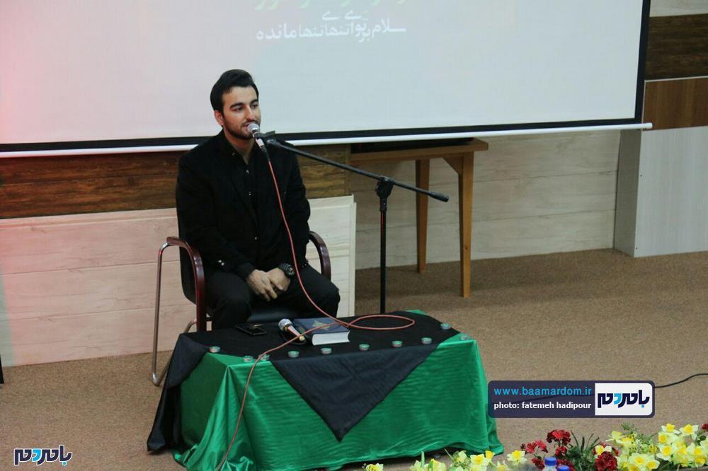 سوگواره شعر عاشورایی در لاهیجان 9 - برگزاری نخستین سوگواره شعر عاشورایی به همراه تجلیل از پیر غلامان حسینی در لاهیجان / گزارش تصویری