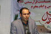 نشست بصیرتی در شهرداری لاهیجان به مناسبت هفته دفاع مقدس برگزار شد + تصاویر
