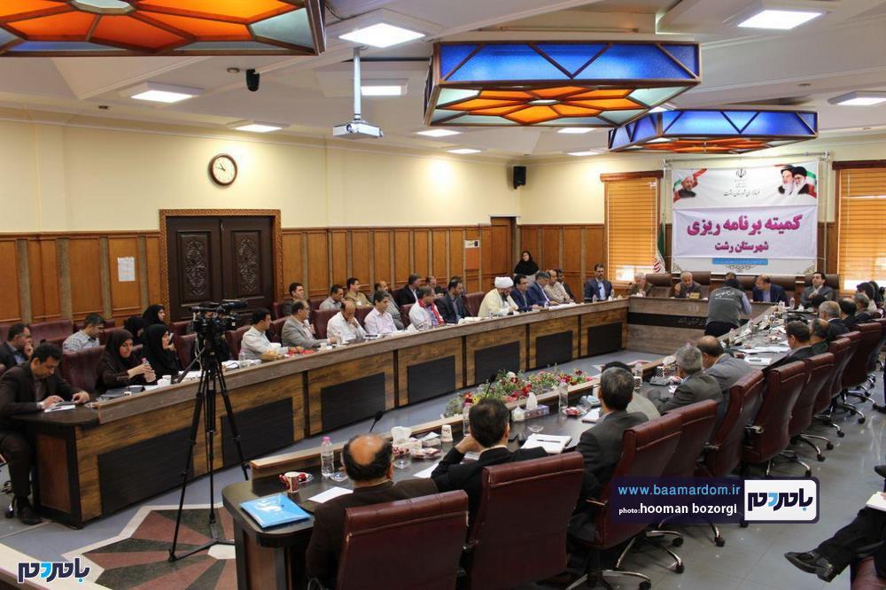 برنامهریزی شهرستان رشت 3 - گزارش تصویری جلسه کمیته برنامه ریزی شهرستان رشت