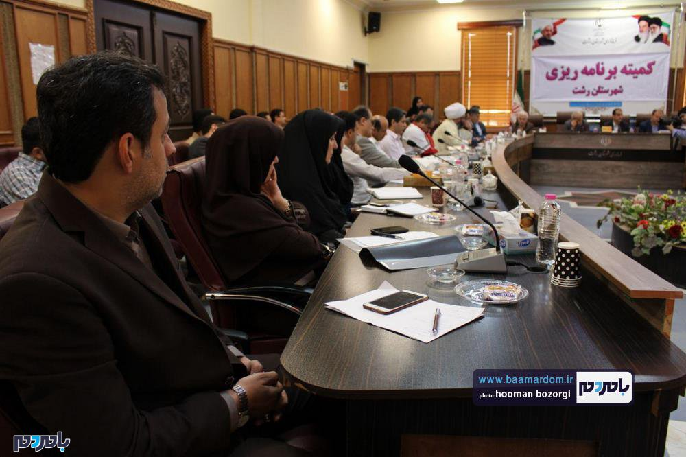 برنامهریزی شهرستان رشت 4 - گزارش تصویری جلسه کمیته برنامه ریزی شهرستان رشت