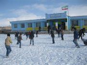 طرح تعطیلات زمستانی با ۵ روز تعطیلی اجرا میشود + جزئیات
