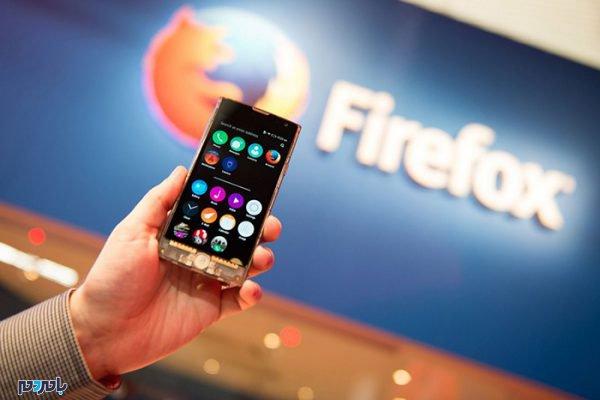 firefox monitor 600x400 - مرورگر فایرفاکس حواسش به همه چی هست!