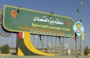 لاهیجان و سیاهکل از لایحه ایجاد و الحاق مناطق ویژه اقتصادی حذف شد/ چاف، چمخاله و کیاشهر اضافه شدند!