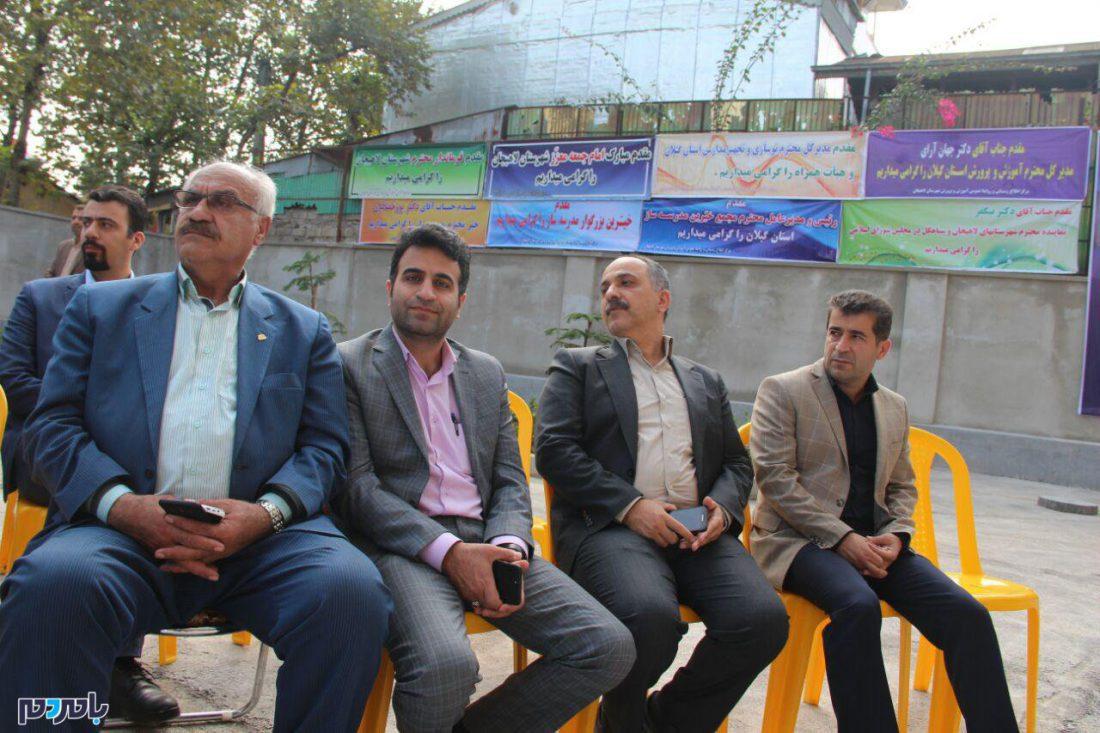 افتتاحیه مدرسه دکتر پورخصالیان در لاهیجان 14 - گزارش تصویری آیین افتتاحیه مدرسه دکتر پورخصالیان در لاهیجان