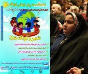 برگزاری جشنواره روز جهانی کودک در آستانهاشرفیه / تمامی کودکان میتوانند بهطور رایگان از شهربازی استفاده کنند