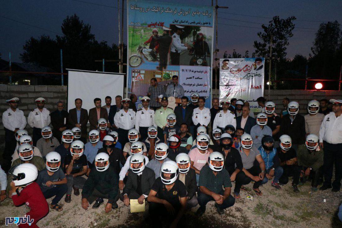 ترویج و آموزش فرهنگ ترافیک در رودبنه لاهیجان 13 - جشنواره ترویج و آموزش فرهنگ ترافیک در رودبنه لاهیجان برگزار شد / گزارش تصویری