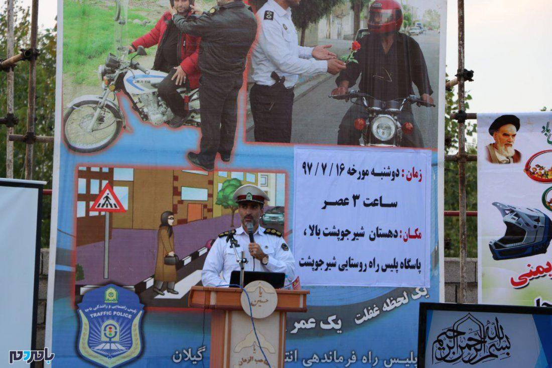 ترویج و آموزش فرهنگ ترافیک در رودبنه لاهیجان 14 - جشنواره ترویج و آموزش فرهنگ ترافیک در رودبنه لاهیجان برگزار شد / گزارش تصویری