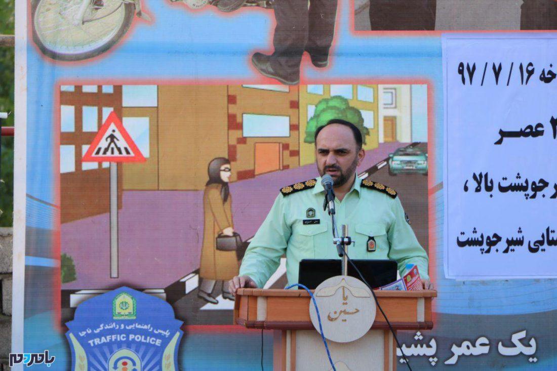 ترویج و آموزش فرهنگ ترافیک در رودبنه لاهیجان 4 - جشنواره ترویج و آموزش فرهنگ ترافیک در رودبنه لاهیجان برگزار شد / گزارش تصویری