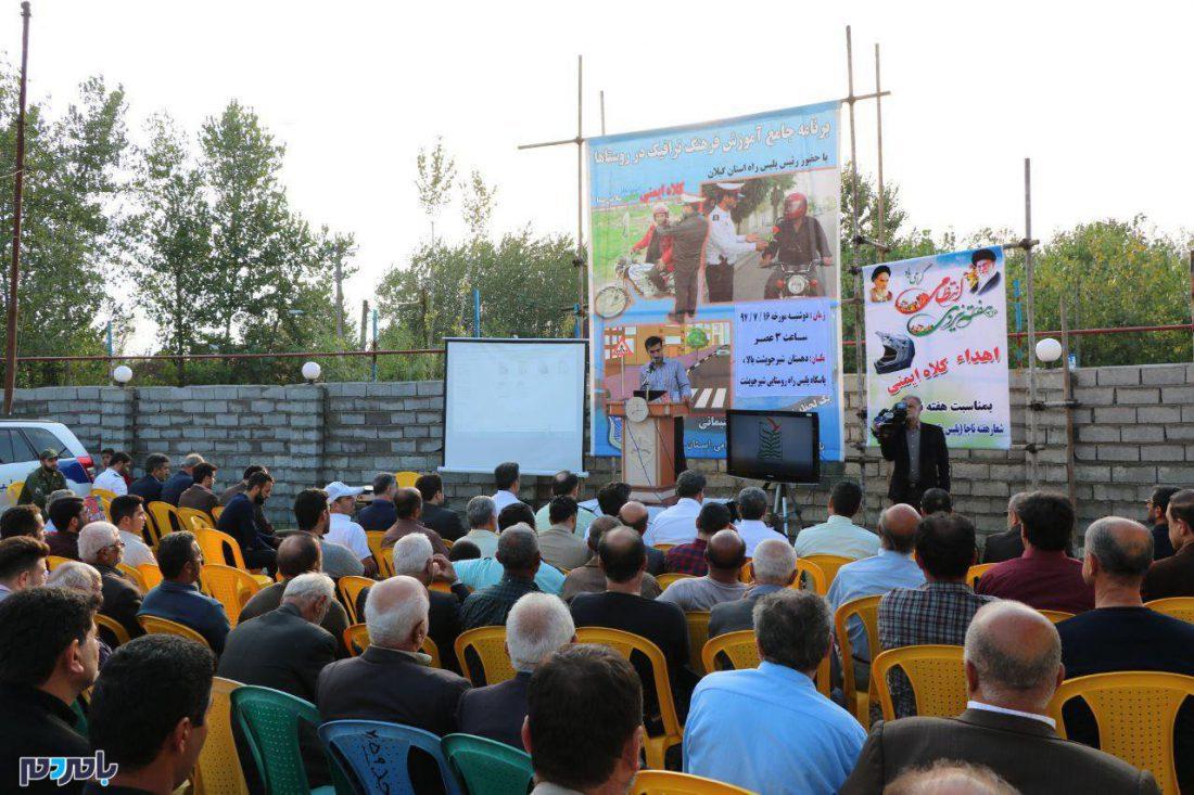 ترویج و آموزش فرهنگ ترافیک در رودبنه لاهیجان 8 - جشنواره ترویج و آموزش فرهنگ ترافیک در رودبنه لاهیجان برگزار شد / گزارش تصویری