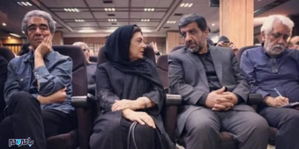 ختم مختلط در تهران 600x299 - ماجرای مراسم ختم مختلط در تهران ! + عکس