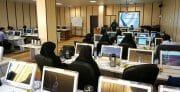 دوره آموزشی آشنایی با مکانیزم های پایه امنیت سازمانی در گیلان برگزار شد