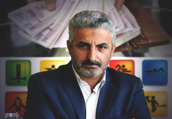 الله نیکفرکمک مالی به هیات ها 576x400 - نماینده لاهیجان و سیاهکل به کدام هیاتهای ورزشی کمک مالی کرد؟! / در جلسه شورای ورزش لاهیجان چه گذشت + تصاویر