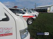 رونمایی از ۱۴خودروی امدادی و پشتیبانی جمعیت هلال احمر در لنگرود + گزارش تصویری