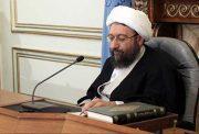 بخشنامه رییس قوه قضاییه برای جلوگیری از زندانی شدن محکومان مهریه