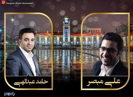 مبصر و عبدالهی فینالیست های احتمالی شهرداری رشت
