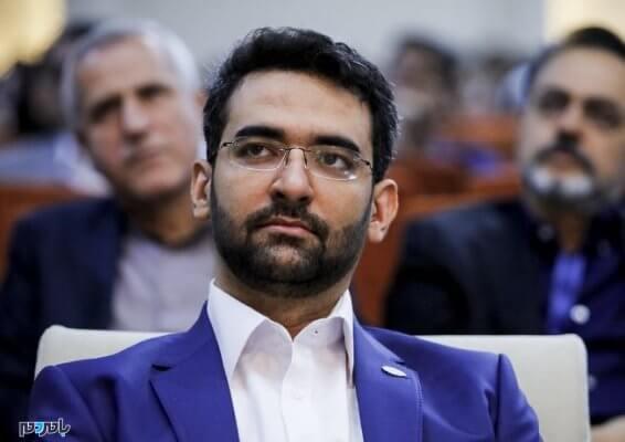 محمد جواد آذری جهرمی 566x400 - کمپین بلاک کردن وزیر جوان در توئیتر پس از سوپرایز سرکاری!