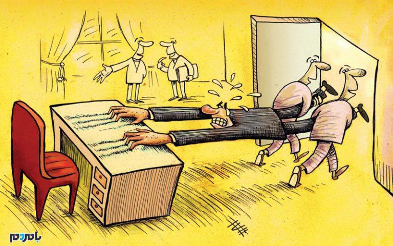 مدیران بازنشسته و اتاق لابی، سهم خواهی و فشار خارجی!