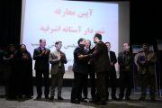 مراسم معارفه شهردار آستانهاشرفیه با استقبال کمنظیر برگزار شد / گزارش تصویری