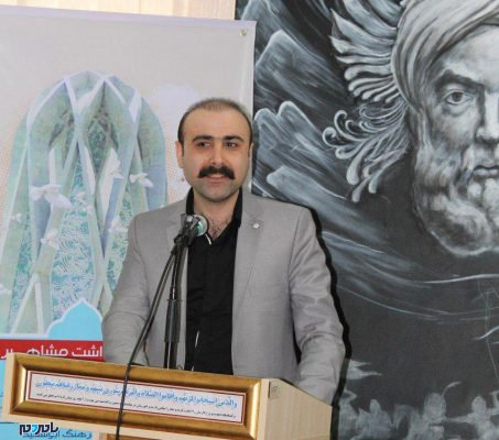 اسدی 453x400 - همایش اهالی شعر و ادب به مناسبت روز بزرگداشت حافظ در لاهیجان برگزار میشود