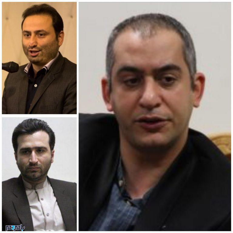 هیات رئیسه حزب ندای ایرانیان شاخه گیلان تغییر کرد / معرفی نفرات