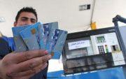 خبر مهم/ اعطای ماهانه ۲۰ لیتر بنزین به هر ایرانی