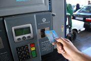 برای ثبت نام کارت سوخت به کجا مراجعه کنیم؟+ نحوه بازیابی رمز کارت سوخت