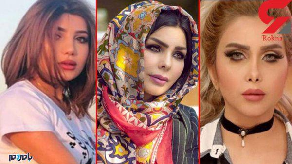 4 129 730x363 600x338 - قتل ملکه زیبایی عراق با 2 زن معروف و زیبای دیگر گره خورد / جزئیات 3 قتل سریالی + تصاویر