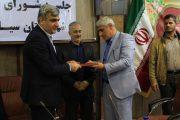 گزارش تصویری آیین تکریم و معارفه فرماندار شهرستان سیاهکل