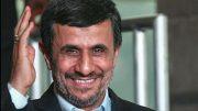 درخواست احمدی نژاد برای برگزاری تجمع اعتراض آمیز در میدان انقلاب