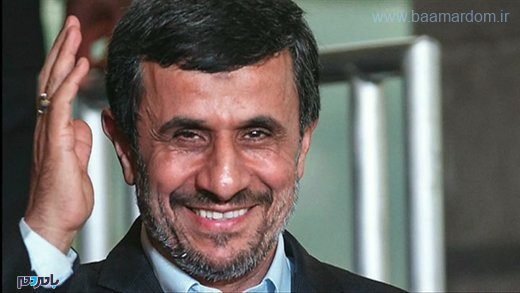 نژاد - استقبال مرد چند متری از احمدی نژاد + عکس