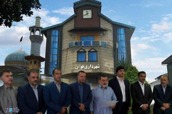 اعضای شورای شهر فومن 600x397 - شهردار فومن برکنار شد