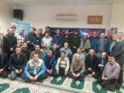 برگزاری همایش روز بسیج مستضعفین در اداره گاز شهرستان لاهیجان + تصاویر